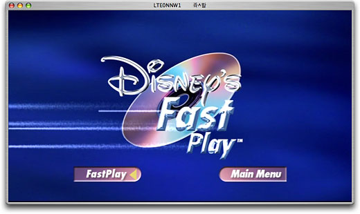 How to (not!) Fast Play a Disney DVD | The Robservatory